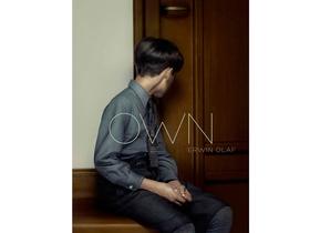 eric-cultures-beaux-art-Erwin-Olaf-OWN-cover-nieuwe-editie-8.jpg