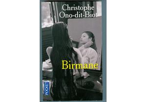 maison-hand-livres-birmane.jpg