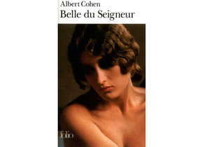 emma-sawkho-livres-albert-cohen.jpg